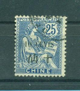 France Offices - China sc# 61 used cat value $1.25