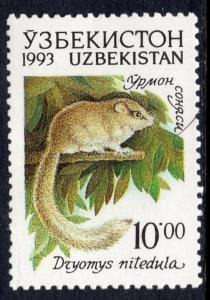 Uzbekistan 12 Mammal MNH VF