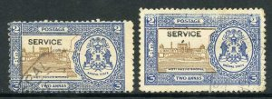 Bhopal SGO337 2a Blue and Brown SHIFT