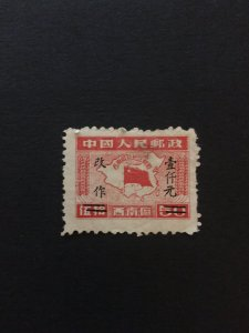 china liberated area stamp, south west zone, very rare overprint, list#128