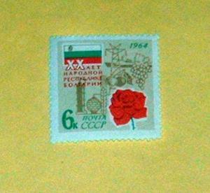 Russia - 2901, MNH  - Flag, Symbols. SCV -$0.35
