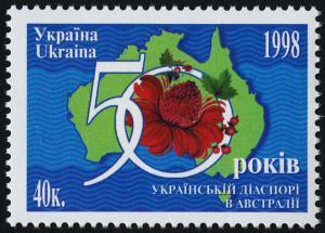Ukraine 329 MNH Map, Flower, Ukrainians in Australia