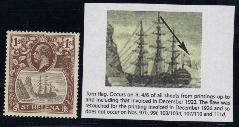 St. Helena, SG 106b, MLH Torn Flag variety