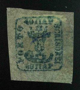 MOMEN: ROMANIA SC #6 1858 USED LOT #62822