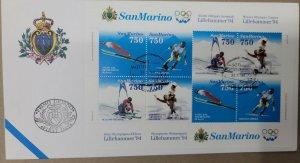 A) 1994, SAN MARINO, SPORTS, FDC, WINTER OLYMPIC GAMES. LILLEHAMMER. NORWAY, JUM