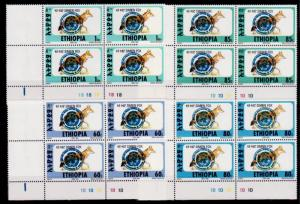 (360 4BL) Ethiopia / fox / extremely rare verprints / corner blocks mnh