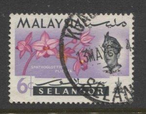 STAMP STATION PERTH Selangor #124 FU