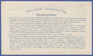 HUNGARY 1873 50kr Mint Telegraph/Telegram postal card, H&G H1  VF