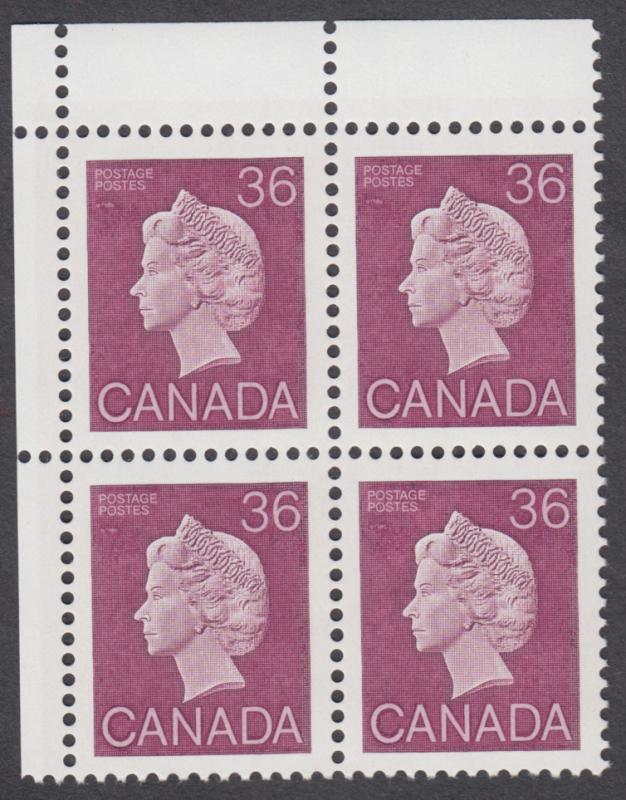 Canada - #926A Queen Elizabeth II Corner Block - MNH, Unitrade CV. $20