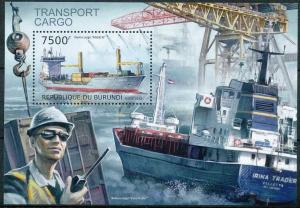 BURUNDI 2012 SHEET bur12705b CARGO TRANSPORT SHIPS