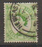 Great Britain SG 617a Used phosphor issue
