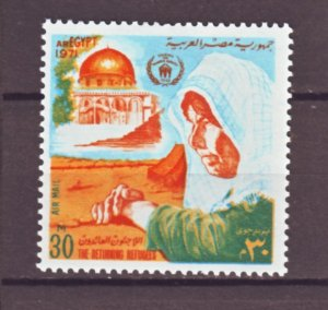 J22346 Jlstamps 1971 egypt set of 1 mh #c137 mosque