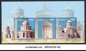 ARMENIA - 2012 FAMOUS CHURCHES / ARCHITECTURE - MIN/SHT MNH
