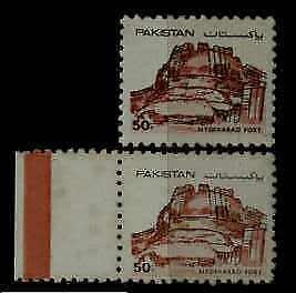 Pakistan 617 MNH ,2x, color varieties
