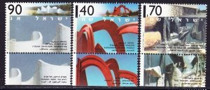 Israel #1224 - 1226 Outdoor Sculpture MNH Singles with tab