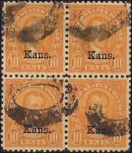 668 Used... Block of 4... SCV $50.00