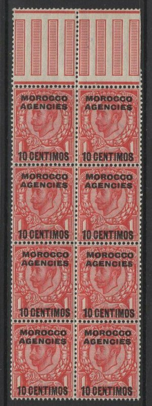 MOROCCO AGENCIES SG127/a 1912 10c on 1d SCARLET ONE WITH NO CROSS ON CROWN MNH