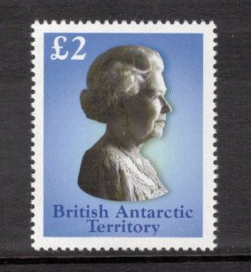 BRITISH ANTARCTIC 2003 £2 Elizabeth II; Scott 322, SG 360; MNH