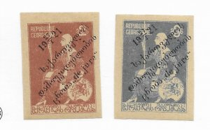 Georgia #16 & 17 MNH - Stamp - CAT VALUE $?