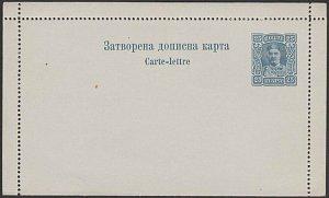 MONTENEGRO Early 25k lettercard fine unused.................................G170