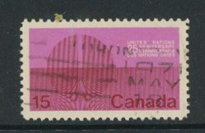 Canada SG 656  VFU