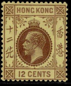 HONG KONG GV SG124c, 12c purple/yellow, M MINT. Cat £26.