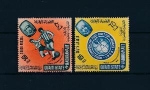 [60544] Aden Quaiti State in Hadramaut 1966 World Cup Soccer England MNH