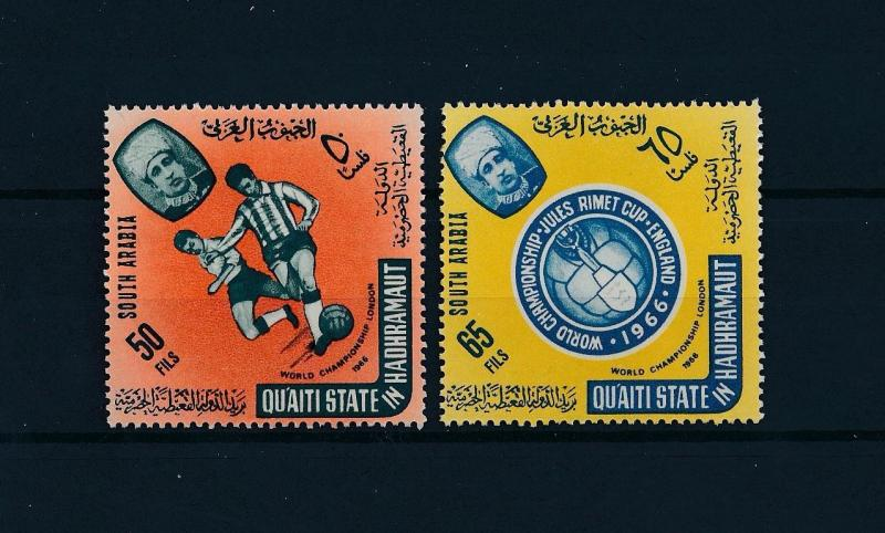 [60544] Aden Quaiti State in Hadramaut 1966 World Cup Soccer England MNH
