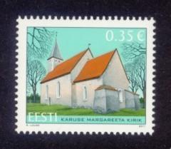 Estonia Sc# 680 MNH St. Margharet's Church of Karuse