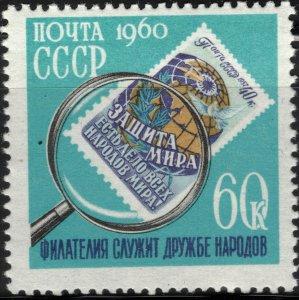 Russia #2325, MNH