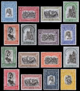 Portugal Scott 437-452 (1928) Mint H F-VF Complete Set, CV $99.00 B