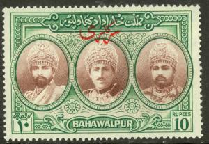 PAKISTAN BAHAWALPUR 1948 10R THREE AMIRS Official Sc O24 MNH