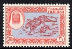 Fujeira 1963 perforated essay of 30np Leopard in red &...