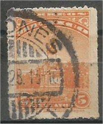 MEXICO, 1923, used 5c, Monument, Scott 637