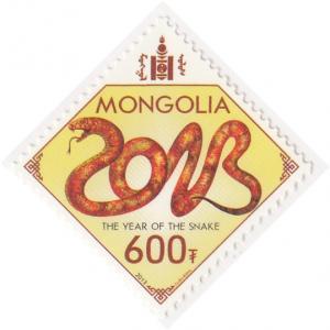 Mongolia, Scott # 2765, MNH, 2013, Year of the Snake