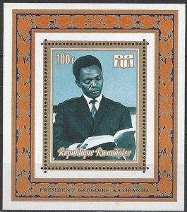 Rwanda  514  MNH  International Book Year