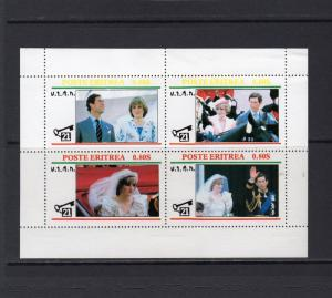 Eritrea 1981 Prince Charles & Princess Diana Sheetlet (4) Perforated MNH
