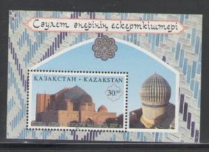 Kazakhstan Sc 153 1996 Architectural sites stamp sheet mi...