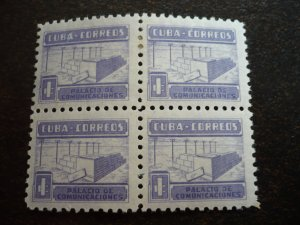 Stamps - Cuba - Scott# RA11 - Mint Hinged Single Stamp in a Block of 4