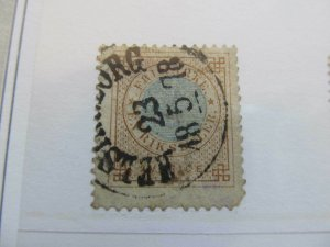 Schweden Suède Suecia Sweden 1872-77 1r Perf 13 fine used stamp A11P14F51