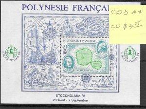 French Polynesia #C220 MNH - Sourvenir Sheet - CAT VALUE $4.75