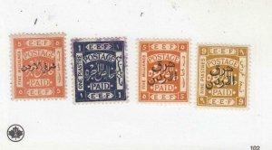 JORDAN (MK6571) # 5-6,134,142 VF-3MINT/1USED  TYPES OF PALESTINE O/PRINTS CV $18