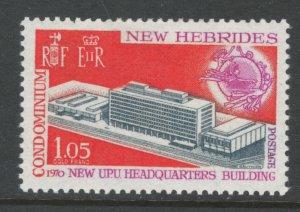 French New Hebrides 1970 New UPU Headquarters Scott # 157 MH