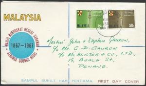 MALAYSIA 1967 Sarawak Council FDC..........................................51021