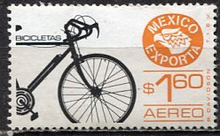 Mexico; 1975: Sc. # C491a; O/Used Single Stamp