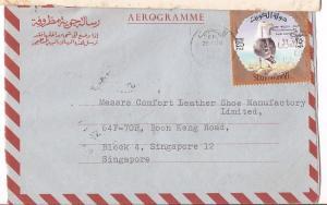 Kuwait 1974 Aerogramme 25F bird stamp used to Singapore (bah)