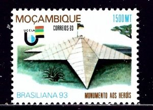 Mozambique 1204 MNH 1993 issue    (ap2240)