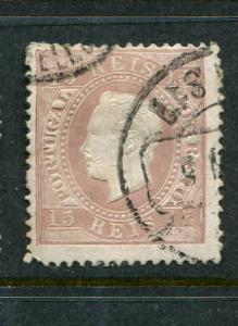 Portugal #77 used - Make Me A Reasonable Offer!