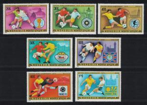 Mongolia Football World Cup Championship Argentina 7v SG#1129-1135