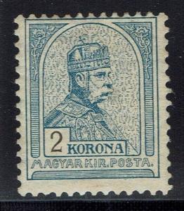 Hungary SC# 64 - Mint Light Hinged - Lot 022816